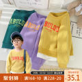 Sweater / sweater Qiqi Miaomiao Dark green, yellow, purple male 90cm,100cm,110cm,120cm,130cm spring and autumn nothing Cartoon Socket routine Cotton blended fabric other Cotton 65% polyester 35% A111WY003 other