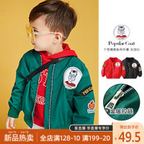 Plain coat Yiqi baby male Sign code 90 suggests height of about 90, sign code 100 suggests height of about 100, sign code 110 suggests height of about 110, sign code 120 suggests height of about 120, sign code 130 suggests height of about 130 spring and autumn Korean version Zipper shirt No model