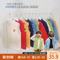 Plain coat Yiqi baby male 90cm,100cm,110cm,120cm,130cm Red, Navy, green, yellow, off white, grey blue, grey blue 1, Navy 1, yellow 1, green 1, off white 1, red 1 winter leisure time Zipper shirt No model routine nothing Cartoon animation cotton V-neck A04WT001、A04MJ003 other