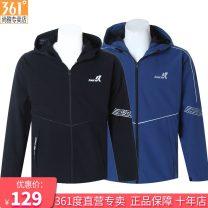 Sports windbreaker male 552O12609 361° Steel blue 552012609c-3, cat's eye grey 552012609c-2, foundation black 552012609c-4 XS(160/84A),S(165/88A),M(170/92A),L(175/96A),XL(180/100A),2XL(185/104A),3XL(190/108A) Spring 2020 Hood zipper Brand logo, letter run polyester fiber Running series Windbreak