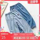 trousers Mr Littlelittle male 90cm,100cm,110cm,120cm,130cm,140cm Light blue, dark blue summer trousers leisure time No model Casual pants Leather belt middle-waisted cotton Don't open the crotch Class B 2 years old, 3 years old, 4 years old, 5 years old, 6 years old, 7 years old, 8 years old
