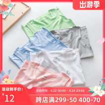 Vest sling Sleeveless summer Mr Littlelittle male No model leisure time Cartoon animation Crew neck nothing Pure cotton (95% and above) Cotton 95% polyurethane elastic fiber (spandex) 5% Class B 2 years old, 3 years old, 4 years old, 5 years old, 6 years old, 7 years old, 8 years old Chinese Mainland