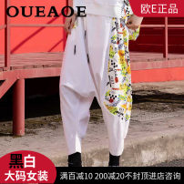Casual pants white S,M,L,XL,XXL oe-10104 European e