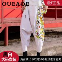 Casual pants white S,M,L,XL,XXL oe-10104 European e