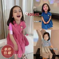 Dress Light grey , Plum Pink , Classic blue , Plum pink batch 2 , Classic blue batch 2 female Chen Chen's mother 80, 90, 100, 110, 120, 130, 140 Other 100% summer other other YJ2850 12 months, 18 months, 2 years old, 3 years old, 4 years old, 5 years old