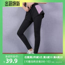 trousers female CK903#1 Yuanli Cafe L,M,S,XL Purple, grey, pink Autumn 2020 Tightness Sports & Leisure Self cultivation Women's training nylon Moisture absorption, perspiration, quick drying, air permeability, super elasticity Woven nylon High waist