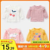 T-shirt Y4731 pink, y4729 red and white stripe, y4728 white, y4817 rose red, y4727 yellow, y6570, y6569 Cutepanda's / Kaka Panda 73cm,80cm,90cm,100cm,110cm female spring and autumn Long sleeves Crew neck leisure time No model nothing Cotton blended fabric Cartoon animation ZY077 Class A