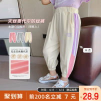 trousers Qiqi Miaomiao female 90cm,100cm,110cm,120cm,130cm Grey, pink, beige summer trousers personality No model Leggings Leather belt cotton Don't open the crotch Cotton 84.9% polyester 7.9% viscose 7.2% YC12KZ004 other