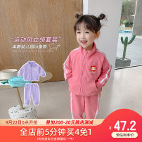 suit Qiqi Miaomiao Purple, yellow, gray, black, pink, pink crew neck, purple crew neck, gray crew neck, purple 1 90cm,100cm,110cm,120cm,130cm female spring and autumn literature routine Zipper shirt nothing Cartoon animation cotton C111TZ005 other Cotton 100%