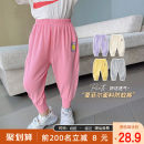 trousers Qiqi Miaomiao female 90cm,100cm,110cm,120cm,130cm Yellow, gray, purple, white, pink summer trousers leisure time There are models in the real shooting Leggings other Don't open the crotch Cotton 95% polyurethane elastic fiber (spandex) 5% YC12KZ015 other