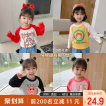 T-shirt Purple, yellow rice sleeves, pink, grey black sleeves, rice red sleeves Qiqi Miaomiao 90cm,100cm,110cm,120cm,130cm female spring and autumn Long sleeves Crew neck Cartoon nothing cotton Cartoon animation Cotton 100% C111TX004 other