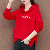 Sweater / sweater Autumn 2020 M L XL 2XL 3XL 4XL Long sleeves routine Socket singleton  routine Hood easy commute routine letter 18-24 years old 81% (inclusive) - 90% (inclusive) Lenxaer Korean version cotton Embroidered pocket thread Drawstring cotton Cotton 83% polyester 17%