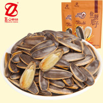 melon seed package sincere Anhui Province 660g sunflower seeds China Mainland 110g jujube and melon seeds * 6 Hefei City Anhui Zhenxin Food Co., Ltd. No. 21, Hedian Road, Xincheng Development Zone, Feidong County, Hefei, Anhui, China 180 days SC11834012205669 0551-67758927 Bags GB/T22165 Yes Sugary