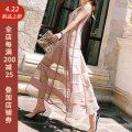 Dress Summer 2020 Light pink 34/XS,36/S,38/M,40/L