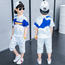 suit Annie Tiantian Yellow (first purchase collection and then payment, first delivery) blue (first purchase collection and then payment, first delivery) male summer Korean version Short sleeve + pants 2 pieces Thin money There are models in the real shooting Socket nothing other other children