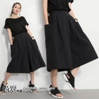 Casual pants black S,M,L,XL Summer 2021 Cropped Trousers Wide leg pants High waist street Thin money 18-24 years old 31% (inclusive) - 50% (inclusive) Cotton blended fabric pocket cotton Europe and America