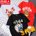T-shirt NGGGN male spring Short sleeve Crew neck leisure time There are models in the real shooting nothing cotton Cartoon animation Cotton 100% Class B Spring 2021 Chinese Mainland Shandong Province Jining City