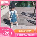 Dress The blue denim skirt is too small female Other / other 80cm,90cm,100cm,110cm,120cm,130cm Other 100% Solid color other Strapless skirt 3 months