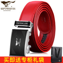 Belt / belt / chain Double skin leather Style one style two male belt leisure time Single loop youth Automatic buckle Glossy surface Glossy surface 3.1cm alloy alone Septwolves WA20000-02 Spring and summer 2017 yes