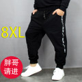 Casual pants Others Youth fashion 3XL (130-160 kg recommended), 4XL (170-200 kg recommended), 5XL (200-230 kg recommended), 6xl (240-270 kg recommended), 7XL (270-300 kg recommended), 8xl (300-380 kg recommended) routine trousers Other leisure easy High shot YB1126 autumn Large size tide Little feet