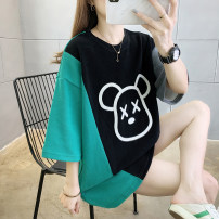 T-shirt Black, gray M,L,XL,2XL Summer 2021 Short sleeve Crew neck easy Medium length routine commute cotton 96% and above 18-24 years old Korean version youth Solid color xty#582 3D, asymmetric, pocket, stitching, tassels, holes, three-dimensional decoration, stickers
