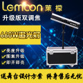 stage lighting 660w standard configuration 660w high configuration 880W standard configuration 880W high configuration air box Lemoon / lemon Lemoon-660W Shenzhen Laimeng Technology Co., Ltd