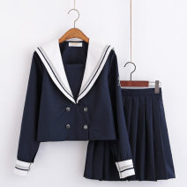 student uniforms Winter, summer, spring and autumn of 2019 S,M,L,XL,XXL Long sleeves solar system skirt 18-25 years old Bailiphil / Bellefield polyester fiber LJ59023 81% (inclusive) - 90% (inclusive)