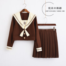 student uniforms Winter, summer, spring and autumn of 2019 S,M,L,XL,XXL Long sleeves solar system skirt 18-25 years old Bailiphil / Bellefield polyester fiber