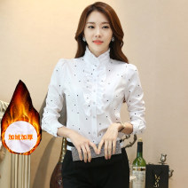 shirt S,M,L,XL,2XL,3XL,4XL,5XL Spring 2020 polyester fiber 91% (inclusive) - 95% (inclusive) Long sleeves commute Regular stand collar Single row multi button routine Solid color 25-29 years old Self cultivation Xue hanxiu Korean version man-made fiber