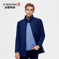 woolen coat Grey, dark blue, blue green 165,170,175,180,185,190,195,200 K-boxing / powerba Business gentleman BFWL3242 Wool 45.5% polyester 39.5% viscose 15% Woolen cloth Medium length go to work standard middle age Hoodless stand collar Single breasted Business Casual Solid color Straight hem winter