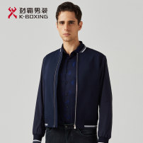 Jacket K-boxing / powerba Business gentleman Deep blue 165,170,175,180,185,190,195 routine Self cultivation go to work autumn Polyester 100% Long sleeves Wear out Baseball collar Business Casual youth routine Zipper placket 2020 Rib hem No iron treatment Closing sleeve Solid color polyester fiber