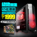 DIY compatible computer I won't support it No optical drive 16GB Golden field 240GB 480GB 500GB 230W 16GB ATX gtx 1060 INTEL XEON X5560 Air cooling Mechanical hard disk Intel X58 Package 1 package 2 package 3 package 4 package 5 2.4GHz (including) - 2.8GhZ (excluding) Crazy game 1066MHz 128bit GDDR5