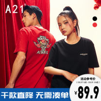T-shirt Youth fashion Big red and black routine 165/80A/S 170/84A/M 175/88A/L 180/92A/XL 185/96A/XXL A21 Short sleeve Crew neck standard Other leisure spring R411131127 Cotton 81% polyester 19% youth routine tide other Spring 2021 other printing cotton Creative interest printing Fashion brand