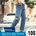 Jeans Youth fashion A21 27 28 29 30 31 32 33 34 36 38 40 Light medium blue routine No bullet Regular denim R403126019 trousers Cotton 100% autumn youth low-waisted Fitting straight tube tide 2020 Straight foot zipper washing printing washing Autumn 2020 cotton