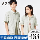 shirt Youth fashion A21 165/80A/S 170/84A/M 175/88A/L 180/92A/XL 185/96A/XXL Light green routine other Short sleeve standard Other leisure summer R412110013 youth Cotton 100% tide 2021 stripe Summer 2021 cotton Same model in shopping mall (sold online and offline) More than 95%