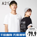 T-shirt Youth fashion Extra white black routine 165/80A/S 170/84A/M 175/88A/L 180/92A/XL 185/96A/XXL A21 Short sleeve Crew neck standard Other leisure spring R411131078 Cotton 100% youth routine tide Spring 2021 Alphanumeric printing cotton other Same model in shopping mall (sold online and offline)