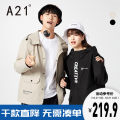 Windbreaker Black Khaki A21 Youth fashion 165/80A/S 170/84A/M 175/88A/L 180/92A/XL 185/96A/XXL zipper routine easy Other leisure spring youth Hood (not detachable) tide R411114071 Polyester 100% Spring 2021 Same model in shopping mall (sold online and offline)