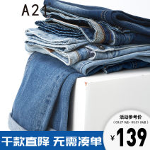Jeans Youth fashion A21 27 28 29 30 31 32 33 34 35 36 37 38 40 39 routine Micro bomb Cotton elastic denim trousers Cotton 96.9% polyurethane elastic fiber (spandex) 3.1% Four seasons youth low-waisted Slim feet tide 2019 Little straight foot zipper Autumn of 2019 Pure e-commerce (online only)