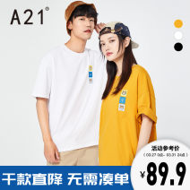 T-shirt Youth fashion Orange yellow white black routine 165/80A/S 170/84A/M 175/88A/L 180/92A/XL 185/96A/XXL A21 Short sleeve Crew neck easy Other leisure spring R412131224 Cotton 100% youth Off shoulder sleeve tide Spring 2021 Solid color printing cotton Animal design More than 95%