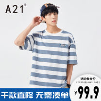 T-shirt Youth fashion Gray blue thin 165/80A/S 170/84A/M 175/88A/L 180/92A/XL 185/96A/XXL A21 Short sleeve Crew neck easy Other leisure summer R412131228 Cotton 94% polyurethane elastic fiber (spandex) 6% youth Off shoulder sleeve tide Spring 2021 Alphanumeric printing cotton other