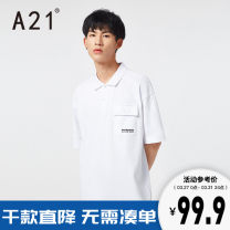 Polo shirt A21 Youth fashion routine Tebai 165/80A/S 170/84A/M 175/88A/L 180/92A/XL 185/96A/XXL easy Other leisure spring Short sleeve R411131066 tide youth Cotton 100% other cotton Embroidery Spring 2021 Same model in shopping mall (sold online and offline) More than 95%
