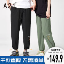 Casual pants A21 Youth fashion Black dark green 165/68A/S 170/70A/M 175/76A/L 180/78A/XL 185/84A/XXL routine Ninth pants Other leisure easy Micro bomb R411116045 spring youth tide 2021 low-waisted Little feet Polyamide fiber (nylon) 87% polyurethane elastic fiber (spandex) 13% Overalls Solid color