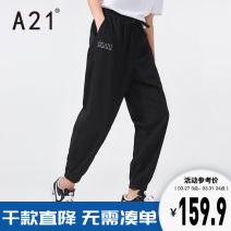Casual pants A21 Youth fashion black 165/68A/S 170/70A/M 175/76A/L 180/78A/XL 185/84A/XXL routine trousers Other leisure easy No bullet F411116005 spring youth tide 2021 low-waisted Cotton 100% Sports pants Solid color other cotton Spring 2021 Same model in shopping mall (sold online and offline)