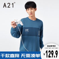 Sweater Youth fashion A21 Gray blue 165/80A/S 170/84A/M 175/88A/L 180/92A/XL 185/96A/XXL other Socket routine Crew neck spring easy leisure time youth tide Off shoulder sleeve R411132018 Cotton 69% polyester 31% cotton printing Spring 2021 50% (inclusive) - 69% (inclusive) Simplicity Socket