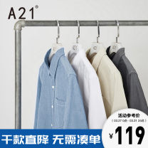 shirt Youth fashion A21 routine Pointed collar (regular) Long sleeves Self cultivation Other leisure summer youth Cotton 100% tide 2020 Solid color oxford Autumn 2020 washing cotton printing Same model in shopping mall (sold online and offline) More than 95%