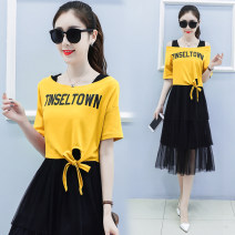 Dress Summer 2021 White, red, yellow S,M,L,XL,2XL Miniskirt Two piece set Short sleeve commute Crew neck High waist letter Socket A-line skirt routine straps 25-29 years old Type A Albelperry / Yabao Feili Korean version Splicing 177 spot 31% (inclusive) - 50% (inclusive) polyester fiber