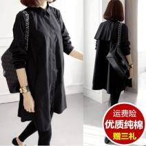 shirt black L [suitable for 90-115 kg], XL [suitable for 115-135 kg], 2XL [suitable for 135-155 kg], 3XL [suitable for 155-175 kg], 4XL [suitable for 175-195 kg] Spring 2021 cotton 96% and above Long sleeves commute Medium length Polo collar Single row multi button routine Solid color 35-39 years old