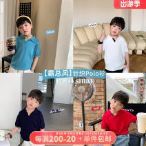 Sweater / sweater 80cm,90cm,100cm,110cm,120cm,130cm,140cm,150cm other neutral White, red, sky blue, Navy, white, red, sky blue, Navy OO+KIDS Korean version There are models in the real shooting Socket routine Lapel Ordinary wool Color matching other Chinese Mainland