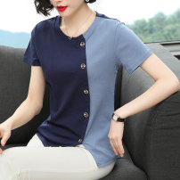 T-shirt blue M L XL 2XL 3XL 4XL Summer 2020 Short sleeve Crew neck Straight cylinder Regular routine commute cotton 86% (inclusive) -95% (inclusive) 40-49 years old Simplicity originality Color matching of geometric patterns Cloud embroidery 1001# Pure e-commerce (online only)
