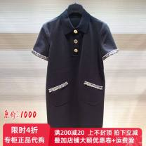 Dress Summer 2021 Light blue, red, black 2 = s, 3 = m, 4 = L, 5 = XL Mid length dress singleton  Short sleeve commute Polo collar Solid color Socket One pace skirt other Others Type H Brother amashi Korean version Sequins, luxury brand, high end, high level 1500297-4219262-001 other cotton